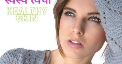 Healthy-Skin-स्वस्थ-त्वचा