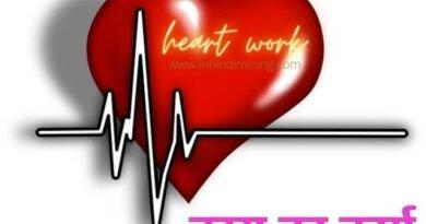 हृदय का कार्य - heart work