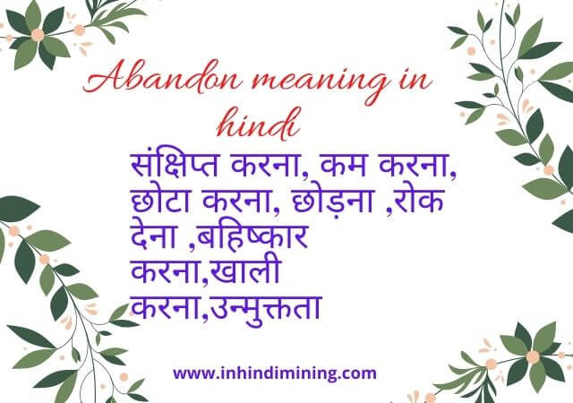 Abandon meaning in hindi|inhindimeaning.com