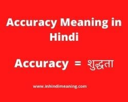 Accuracy Meaning in Hindi with Best 9+ Synonym - Accuracy