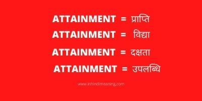 attainment meaning in Hindi with synonyms & sentence