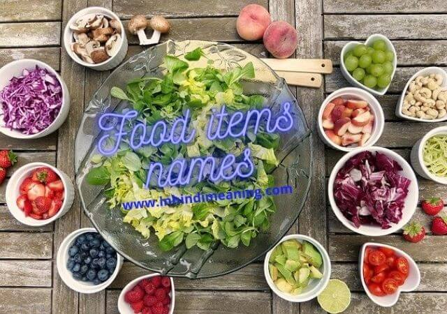 Food items names list in Hindi and English