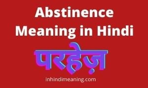 Abstinence Meaning in Hindi - 10+ Best Synonym and antonym