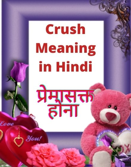 Crush Meaning in Hindi with 10+ Best Related to love synonyms