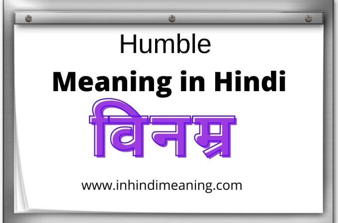 Humble Meaning in Hindi with 10+ Best Example and Sentence